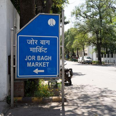 Jor Bagh most expensive residential area